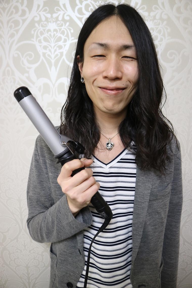 Yamada Yoshiaki